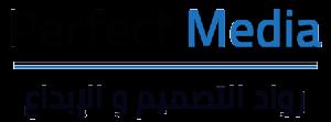 Perfect Media | خدمات دعاية و اعلان دمشق سوريا | خدمات تصميم احترافية