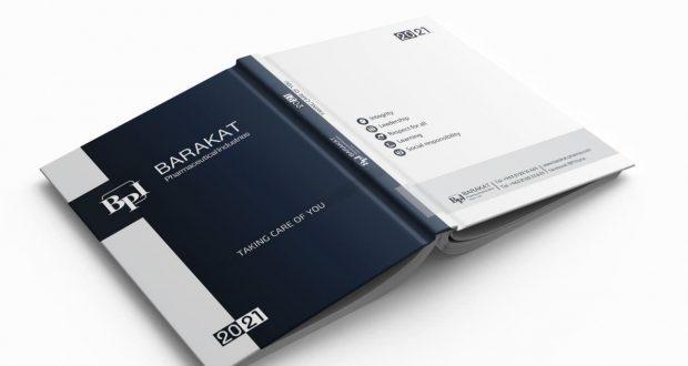 Perfect Media | خدمات دعاية و اعلان | خدمات تصميم احترافية